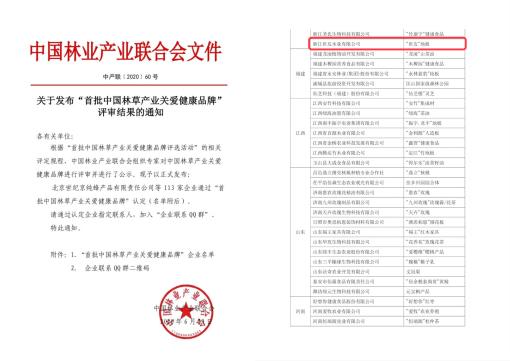 微信图片_20200710134123_副本_编辑.jpg